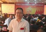 贵州律师行业党代表