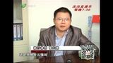 曹庆勇律师与某医院协商