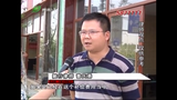 曹庆勇接受采访